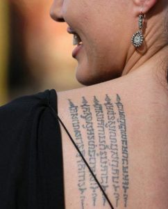 The meanings behind Angelina Jolie's tattoos