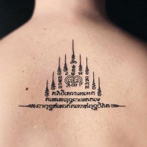 Tatouage Unalome Bangkok